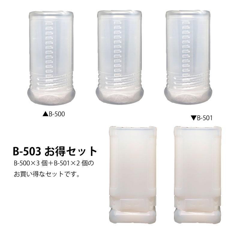 高さ調節可能で筆記用具や小物も入るメガネケースのセット「B-503 お得セット」